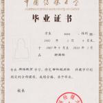 中国传媒大学.png